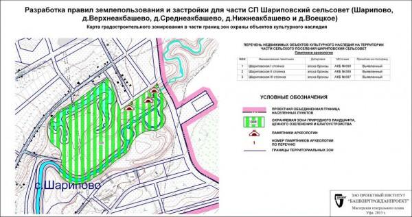 pzz-sharip-karta-kultur-ogranich.jpg
